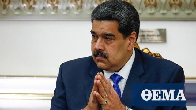 Βενεζουέλα: Διορία 72 ωρών στην πρέσβειρα της ΕΕ να φύγει από τη χώρα έδωσε ο Μαδούρο