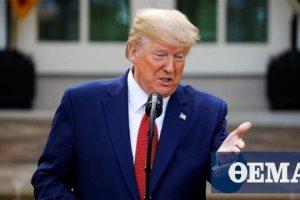 ΗΠΑ - Τραμπ: Ανακοίνωσε προεκλογικές ομιλίες σε τέσσερις Πολιτείες