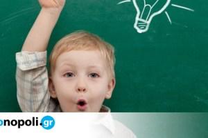 Ιδιωτικό σχολείο: 5 κριτήρια που θα σας βοηθήσουν να επιλέξετε το κατάλληλο - Monopoli.gr