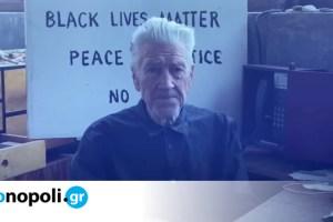 Ο Ντέιβιντ Λιντς στηρίζει το κίνημα Black Lives Matter σε ένα... δελτίο καιρού