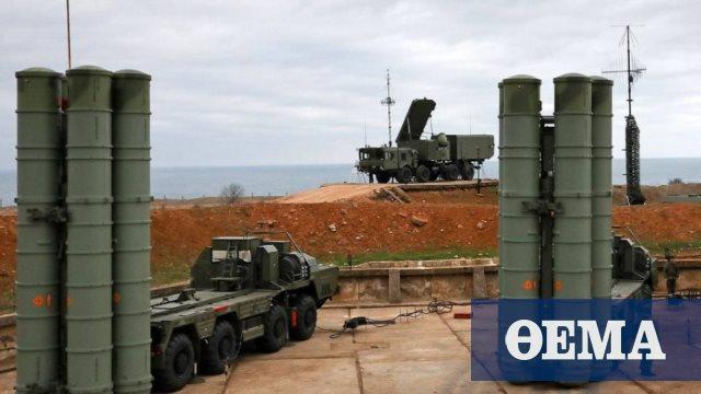 Ρωσία: Η Τουρκία δεν μπορεί να επανεξάγει τους S-400 χωρίς το «ναι» της Μόσχας