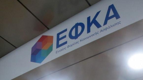 e-ΕΦΚΑ: Οι ημερομηνίες καταβολής των συντάξεων του Ιουλίου