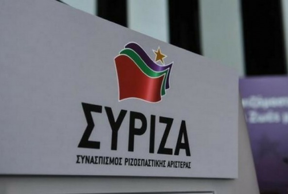 iSYRIZA:  Ο Πολιτισμός την εποχή της πανδημίας και η επόμενη μέρα