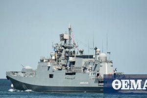 «Πόλεμος» NAVTEX Κύπρου-Τουρκίας για ρωσική άσκηση