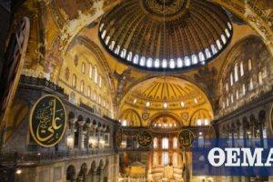 Αγία Σοφία: «Ακατανόητη απόφαση της Τουρκίας - Απομακρύνεται από την Ευρώπη» λέει ο ΥΠΕΞ της Αυστρίας