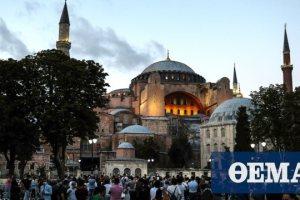 Αγιά Σοφιά: Φιέστα με κόκκινα χαλιά ετοιμάζουν οι Τούρκοι - Αυστηρή απάντηση θέλει η Ελλάδα