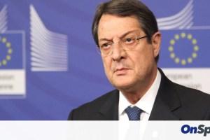 Αναστασιάδης: Οι διπλωματικές προσπάθειες Ελλάδας – Κύπρου έχουν κινητοποιήσει Ευρώπη και ΗΠΑ