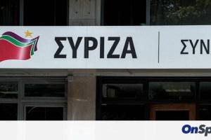 Απορρίφθηκε το αίτημα του ΣΥΡΙΖΑ για αναβολή της συζήτησης συμφωνίας με το Ισραήλ
