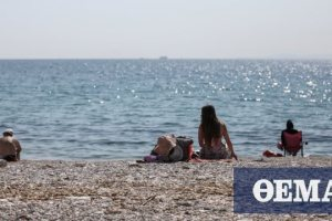 Γερμανικά ΜΜΕ για διακοπές στην Ελλάδα: Δώστε προσοχή, υπάρχουν αυστηρά μέτρα