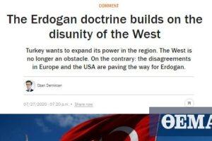 Γερμανικός Τύπος: To δόγμα του Ερντογάν βασίζεται στη διχοτόμηση της Δύσης