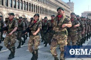 Ιταλία: Στρατιώτες αναλαμβάνουν τη φύλαξη των κέντρων παραμονής μεταναστών