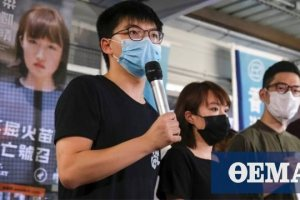 Κίνα: Στέλεχος της αντιπολίτευσης ανακοινώνει ότι διέφυγε από το Χονγκ Κονγκ
