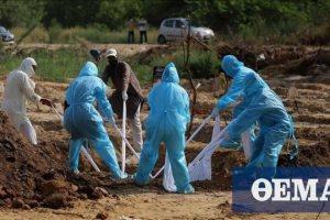Κορωνοϊός - Μεξικό: 895 νεκροί και 6.258 νέα κρούσματα σε 24 ώρες
