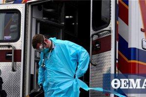 Κορωνοϊός: Πάνω από 527.000 οι νεκροί - Ξεπέρασαν τα 11 εκατ. τα κρούσματα