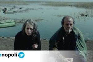 Μεγάλο Σινεμά. Μικρές Οθόνες: Κινηματογραφικός Ιούλιος στο ψηφιακό κανάλι της Στέγης
