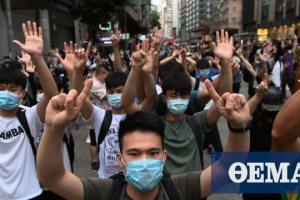 Μπόρις Τζόνσον κατά Χονγκ Κονγκ για την επιβολή του νόμου ασφαλείας