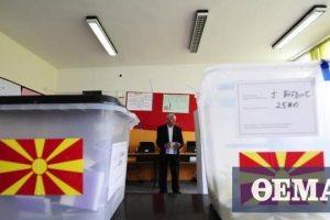 Πλησιάζουν οι κρίσιμες εκλογές στα Σκόπια - Τι περιμένει η Αθήνα