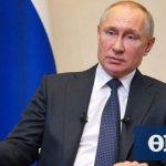 Πούτιν: Η αντί-ρωσική ρητορική στις ΗΠΑ επηρεάζει αρνητικά τις σχέσεις της Μόσχας -Ουάσινγκτον,