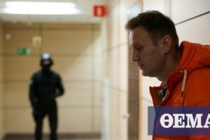 Ρωσία: Ο Αλεξέι Ναβάλνι κλήθηκε σε ανάκριση για «συκοφάντηση» 93χρονου βετεράνου