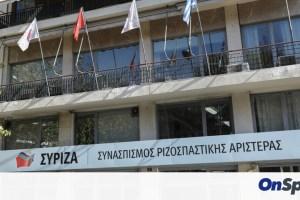 ΣΥΡΙΖΑ: Με οκτώ μήνες καθυστέρηση η κυβέρνηση ζητά κυρώσεις από την Ε.Ε.