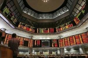 Στο Χρηματιστήριο Αθηνών το εταιρικό ομόλογο της ΓΕΚ ΤΕΡΝΑ