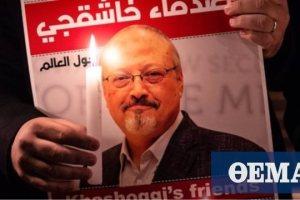 Τζαμάλ Κασόγκι: Ξεκίνησε η δίκη των 20 Σαουδαράβων που κατηγορούνται για τη δολοφονία του
