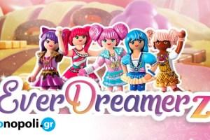 EverDreamerz: Η νέα σειρά με φιγούρες από την Playmobil