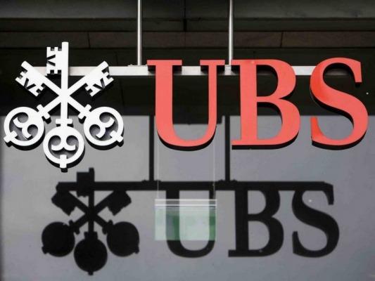 UBS: 11% στα κέρδη το β' τρίμηνο