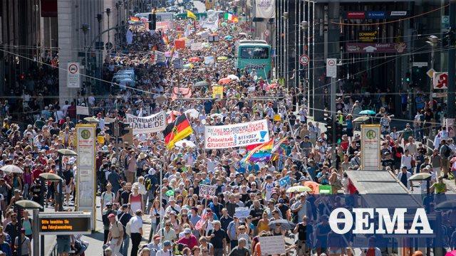 Βερολίνο: Διαδήλωση- υγειονομική βόμβα κατά των μέτρων για τον κορωνοϊό