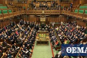 Βρετανία: Βουλευτής των «Τόρις» συνελήφθη κατηγορούμενος για βιασμό