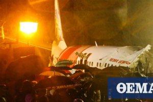 Ινδία: Συνετρίβη αεροπλάνο με 191 επιβάτες - Τουλάχιστον 16 νεκροί