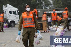 Κορωνοϊός - Ισραήλ: Εννέα θάνατοι και 1.871 κρούσματα το τελευταίο 24ωρο