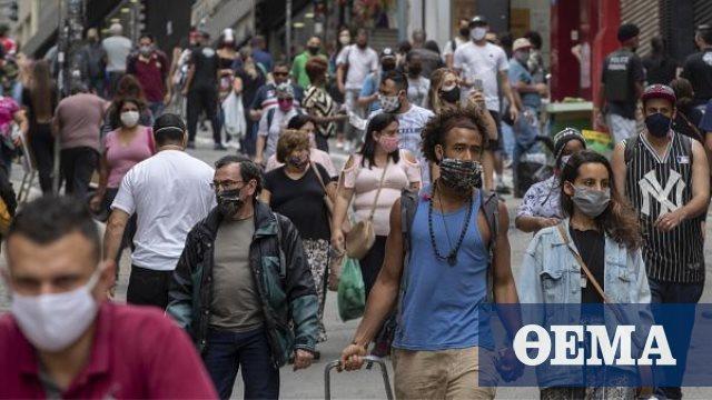 Κορωνοϊός: «Καλπάζει» στη Λατινική Αμερική - Πώς διαμορφώθηκαν οι αριθμοί τις τελευταίες 24 ώρες