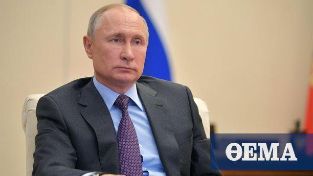 Κορωνοϊός - Πούτιν: «Θα έχουμε και δεύτερο εμβόλιο μέσα στον Σεπτέμβριο»