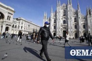 Κορωνοϊός στην Ιταλία: Πάνω από 600 νέα κρούσματα