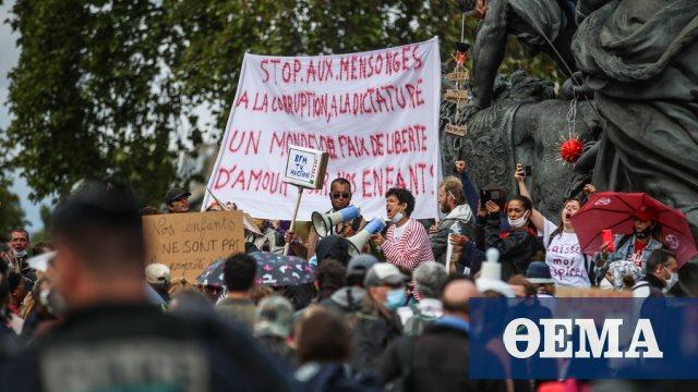Παρίσι: Πρόστιμο 135 ευρώ επειδή πήγαν σε διαμαρτυρία για τις μάσκες... χωρίς μάσκες!