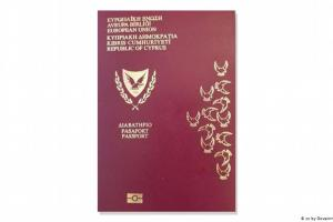 Al Jazeera: Πολιτογραφήσεις εγκληματιών στην Κύπρο | DW | 24.08.2020