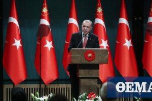 New York Times: Η τουρκική επιθετικότητα είναι ο «Ελέφαντας στο δωμάτιο» του ΝΑΤΟ