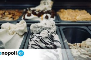 Αυτά είναι τα νέα παγωτατζίδικα της πόλης για παγωτό...και το φθινόπωρο