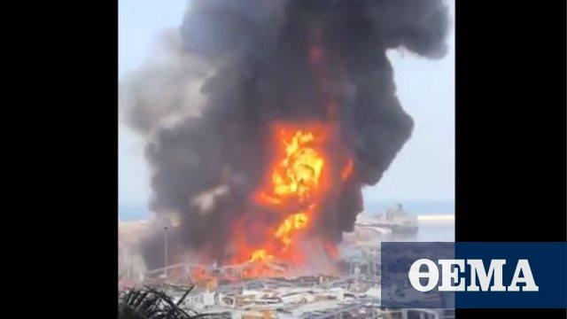 Βηρυτός: Φωτιά ξέσπασε στα συντρίμμια του λιμανιού