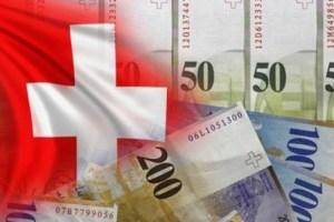 Ελβετία: Αμετάβλητα άφησε τα επιτόκια η κεντρική τράπεζα