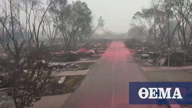 ΗΠΑ: Εικόνες απόλυτης καταστροφής από τις πυρκαγιές - 25 νεκροί, 16 αγνοούμενοι