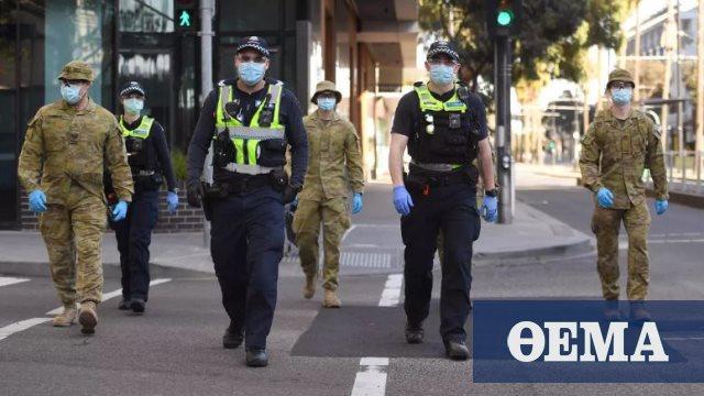 Κορωνοϊός - Αυστραλία: Πρώτη μέρα δίχως θάνατο τους τελευταίους δύο μήνες