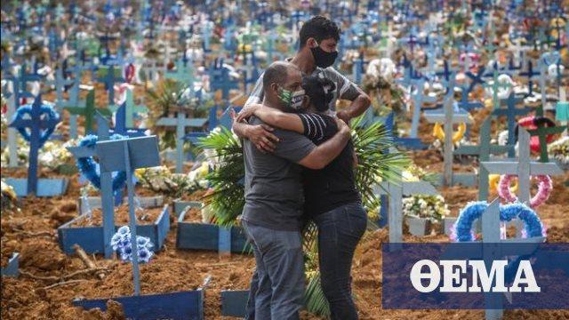 Κορωνοϊός - Βραζιλία: 1.215 θάνατοι και πάνω από 42.000 κρούσματα σε ένα 24ωρο