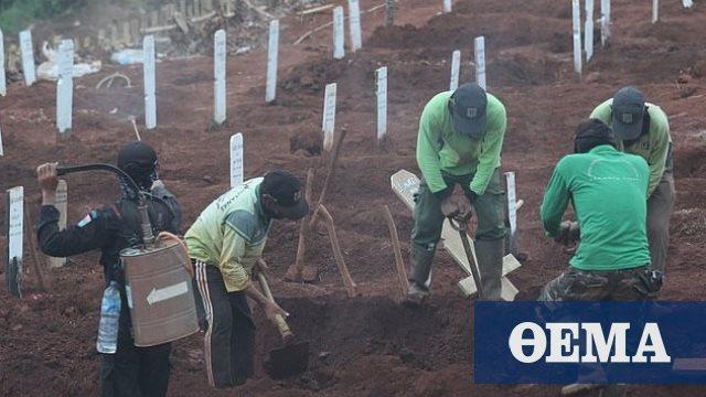 Κορωνοϊός - Ινδονησία: Όσοι δεν φορούν μάσκες θα σκάβουν τάφους για θύματα της πανδημίας