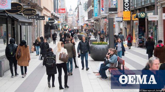 Κορωνοϊός: Μετά την ανοσία της αγέλης, η Σουηδία τώρα λέει «όχι στις μάσκες»