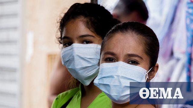 Κορωνοϊός: Ξεπέρασαν τα 8 εκατομμύρια τα κρούσματα στη Λατινική Αμερική
