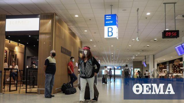 Κορωνοϊός - Φινλανδία: Χαλαρώνει τους ταξιδιωτικούς περιορισμούς η χώρα