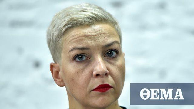 Λευκορωσία: Η αντιπολιτευόμενη Κολέσνικοβα πέρασε τα σύνορα - Συνελήφθη λέει η κρατική τηλεόραση