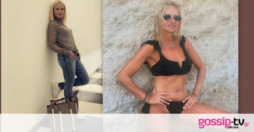 Μπεκατώρου: Έχασε πάνω από 10 κιλά και αυτό είναι το μυστικό της σιλουέτας της